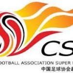 Palmarés y datos de la SuperLiga china