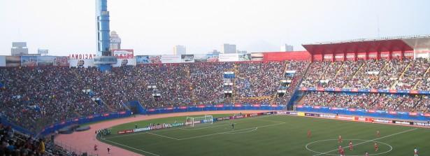 Así era el aspecto del viejo Estadio Nacional de Lima.