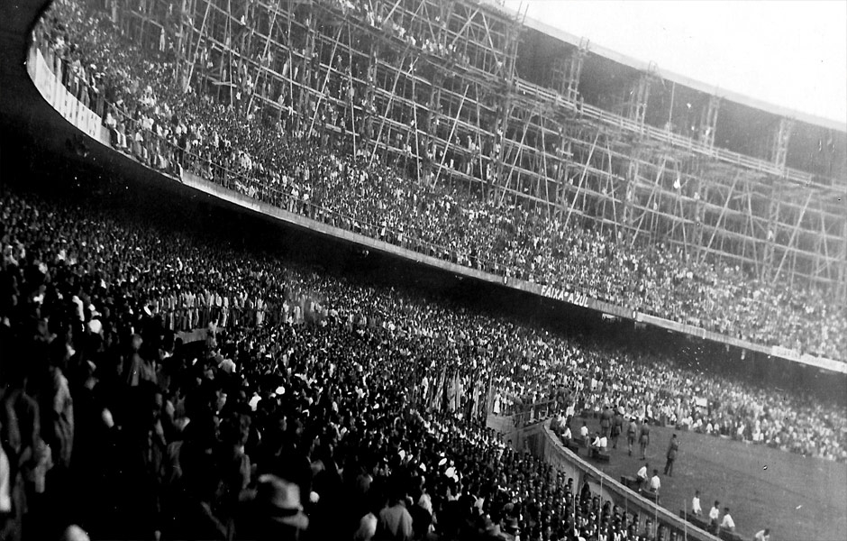 The day of Maracanazo holds the record for attendance at a party.