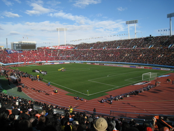 Tokyo's Olympic Stadium was the venue of the Intercontinental Cup.