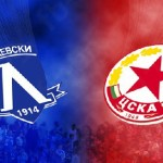 A party that changed the name of CSKA and Levski Sofia
