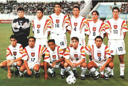 This selection resulted in Egypt 97 many joys being a finalist. It was the basis of which went on to win the World sub 20 a Nigeria.