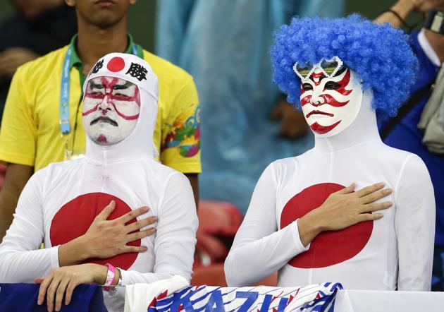 Japón perdió en su estreno pero sus aficionados se dejaron el corazón.