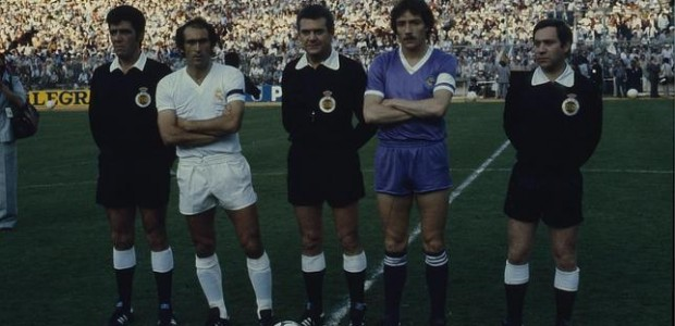 cup final 1980