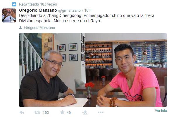 Goyo Manzano desveló en su Twitter el fichaje de Zhang Chengdong por el Rayo. Foto: Twitter.com