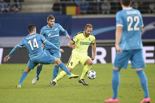 El Gent el primer equipo belga que pasa la fase de grupos en 15 años.