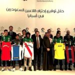 League incorporates 9 Saudi players assigned to the 30 of June
