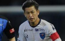 Kazu Miura, der älteste Spieler in der Geschichte, der noch aktiv ist