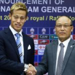 Mexican soccer to be a football player in the league coach of Australia and Cambodia