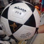 El Mikasa, el balón que marcó tu infancia
