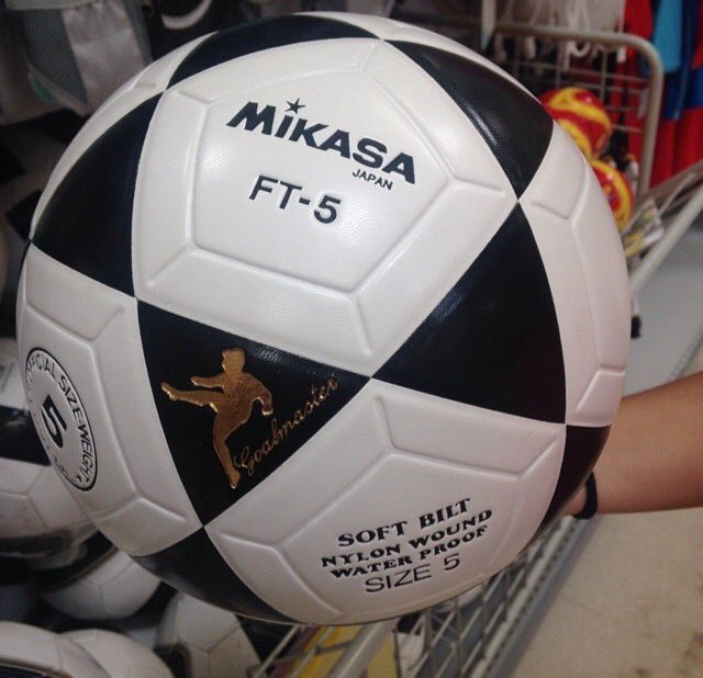 Mikasa, the ball that marked your childhood